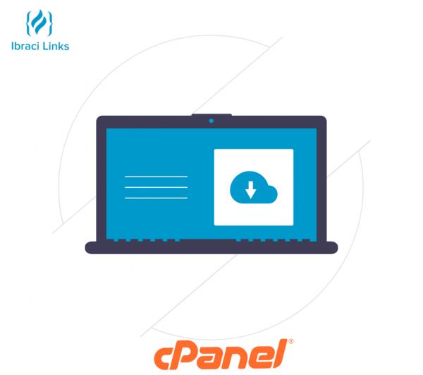 Comment générer et télécharger une sauvegarde de votre cPanel ?